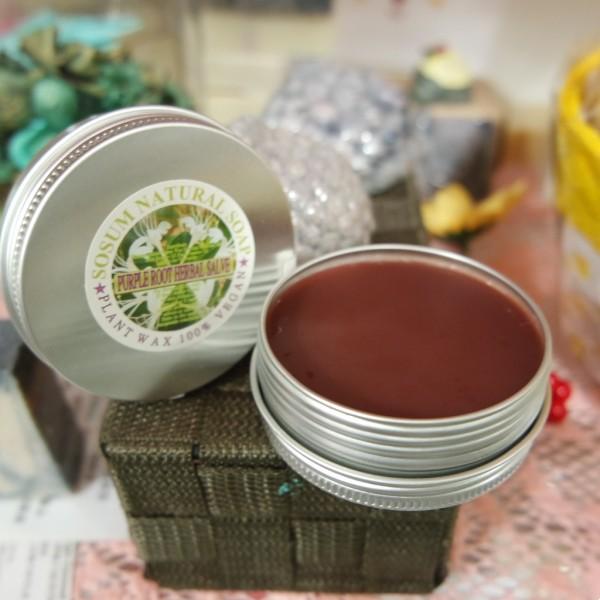 素心紫草萬用膏 (不含蜂臘)(10克輕便裝)
